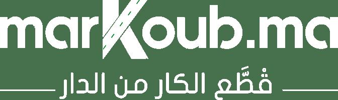 Logo marKoub Blanc
